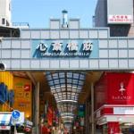 プチせどりツアー&情報発信チーム勉強会@大阪