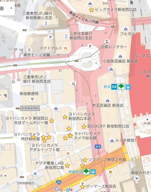 Googleマップ_新宿西口